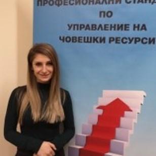 Елиза Петрова