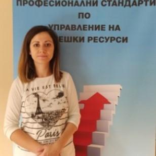 Гергана Костова