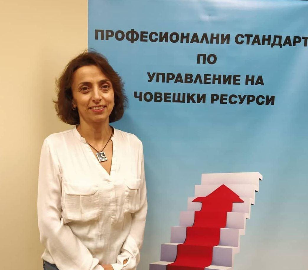 Веселка Йорданова