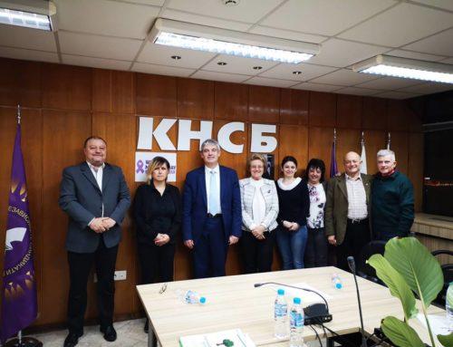 Среща на сертификационната общност с представители на КНСБ се проведе на 31 ноември 2018 г.