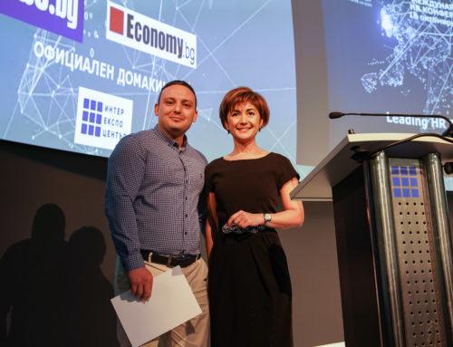 Цветомир Цветанов получи своя сертификат от Председателя на УС на БАУХ на сцената при откриването на есенната международна конференция на Асоциацията